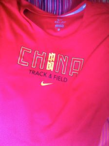 China track and field